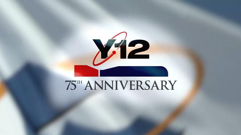 Y-12 75th Anniversary